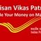 Invest in Post Office Scheme Kisan Vikas Patra For Few Years To Earn Benefits