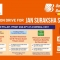 If You Are Customer of The Bank of Baroda Then Invest In These Two Government Scheme